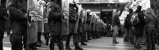 Griechische Polizei