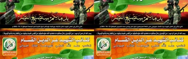 Gaza sucht den Supermärtyrer