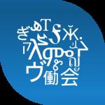 Framrekkari Icon